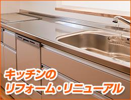 side_kitchen