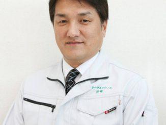 株式会社サークルテクノス 代表取締役 田崎