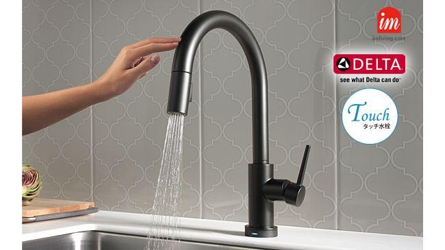 自動水栓イメージ