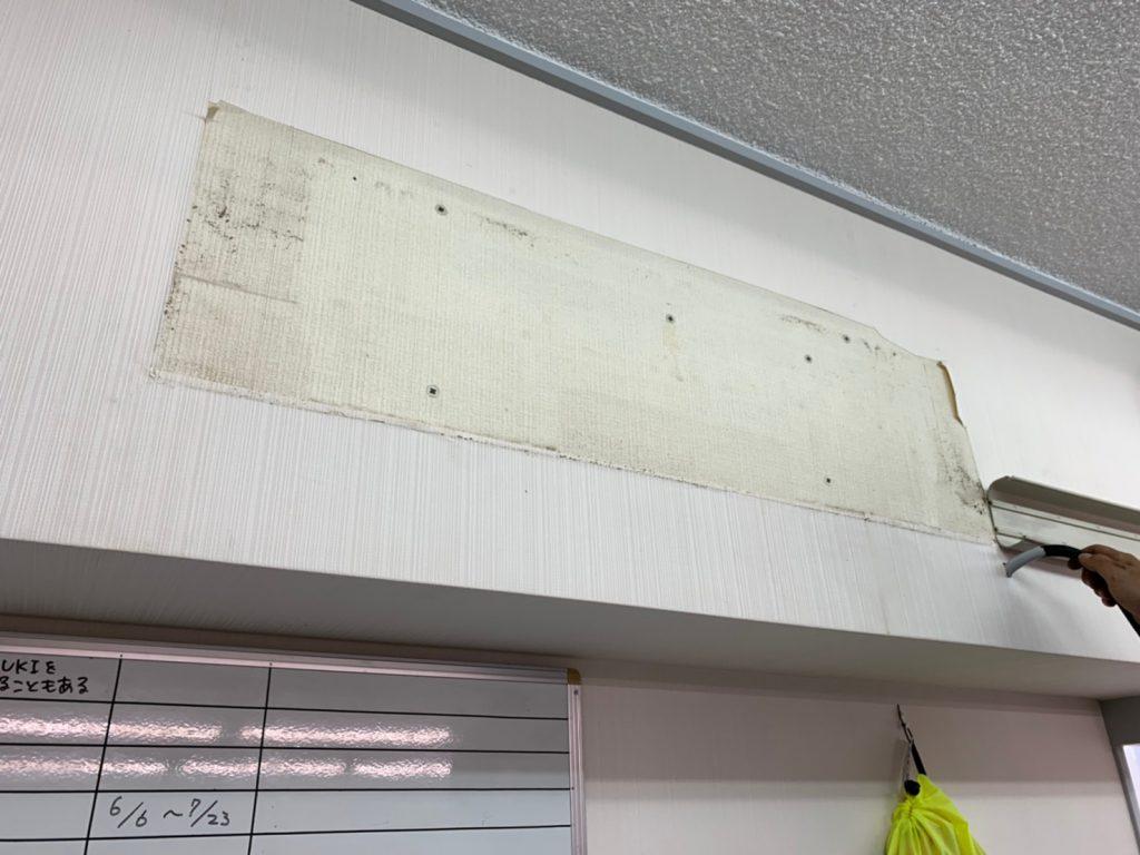 空調機更新 白川プロ 東京都渋谷区 R-19107